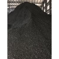 Wholesale High temperature bitumen coal tar pitch 108-112 from china suppliers