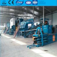 Wholesale High perfromance efficiency domestic waste sorting line waste sorting machine for sorting msw with CE ISO from china suppliers