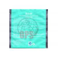 China Top Open Cosmetic Packaging Bags With Tear Notch , Laminated Aluminium Pouch on sale