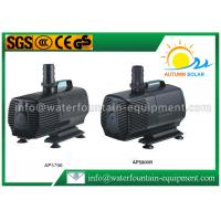 Wholesale 50hz 320W Submersible Aquarium Pump With Super High Head 157 × 257 × 224mm from china suppliers