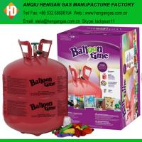 Where can i buy helium canisters popular where can i buy helium
