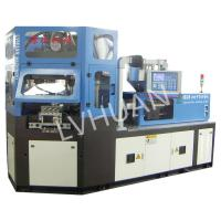 China oduct bottle real shot Precise Injection Blow Moulding Machine , Fully Automatic Blow Moulding Machine on sale