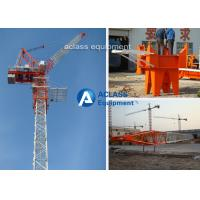Construction Site Luffing Jib Tower Crane With 55m Boom