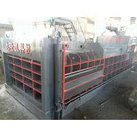 Buy cheap DBM -250 Horizontal Non Metal Scrap Baler Machine Bale Push Out Color Customized from wholesalers