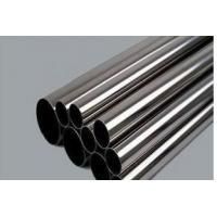 Buy cheap DIN St37-2 CS Pipe from wholesalers