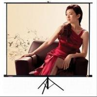 Buy cheap Cynthia Screen 84 inch 16:9 Portable Tripod Projection Screen HD Outdoor Screen from wholesalers
