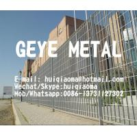 China Welded Steel Bar Grating Fences, Architectural Fence Gratings Screen, Green Wall Metal Grilles on sale