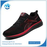 Wholesale new design shoesWholesale Cheap Fashion Cotton Fabric Casual Men Sport Shoes from china suppliers