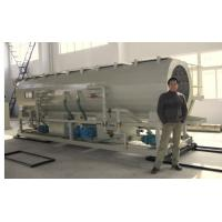 Quality SJ Series Single Screw EXtruder 16mm-1600mm Plastic HDPE Pipe Making Machine for sale