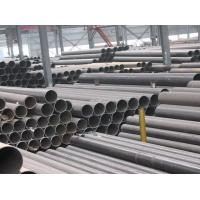 Buy cheap BS1387 Hot Dip Galvanized Steel Pipe from wholesalers
