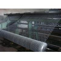 Wholesale Hexagonal Chicken Wire Netting with Reinforcement wire Construction Using from china suppliers