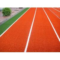 Wholesale Perfect Golf putting green artificial grass from china suppliers