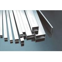 Quality 310S 316L Stainless Flat Bar Hot Rolled for sale