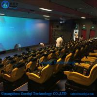 Wholesale Large 4D 5D cinema factory for 48seats 60seats 120seats electric 5D cinema from china suppliers