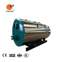 Wholesale Fire Tube  Gas Fired Steam Boiler Wns Series PLC Intelligent Control System from china suppliers