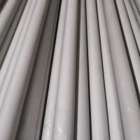 Wholesale SCH40 SCH80 TP316l Stainless Steel Seamless Pipe For Aviation And Aerospace Industry from china suppliers