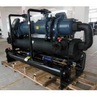 Wholesale High Efficient Water - Cooled Screw Chiller / Copeland Scroll Compressors Chiller from china suppliers