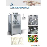China Pellet / Powder Capsule Filler Machine Capacity 2000 Capsules / Minute on sale
