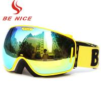 Three Layer Sponge mirrored snowboard goggles PC Lens For Skiing Climbing