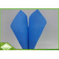 Buy cheap Anti - Mildew PP Spunbond Nonwoven Fabric For Medical / Hygiene / Shopping Bag from wholesalers