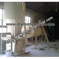 Wholesale Small dry mortar production line from china suppliers
