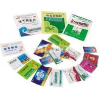 Wholesale pharmaceutical packaging saches and pouches from china suppliers
