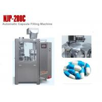 China Customized Mini Auto Powder Capsules Filling Machine For small Business on sale