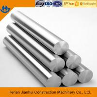 good price and high quality 2618 round  aluminum bar from china