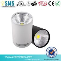 Wholesale New design 15w surface mount LED downlight cob 85-265V ceiling downlight from china suppliers