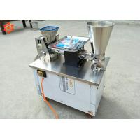 China 304 Stainless Steel Dumpling Wrapper Making Machine 2.2 KW Mortar Power on sale