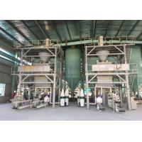 China Heat Preservation Tile Adhesive Machine / Tackiness Agent Mortar Plant on sale
