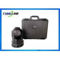 Quality 1080P 4G Wireless PTZ Dome Camera Emergency Car Roof Mounted With Suitcase for sale
