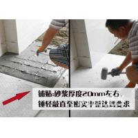 Flexible Interior Wall And Floor Tile Adhesive For Ceramic / Mosaic / Quarry