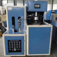 Wholesale PET Bottle Blow Molding Machine , Plastic Bottle Making Machine 18.5kw Power from china suppliers