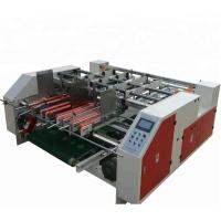 Buy cheap QHFG-D Double Pieces Twin-Box Folder Gluer machine / Color carton box making from wholesalers