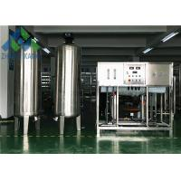 Wholesale Full Line SS304 Commercial Reverse Osmosis Water System 0.8-1.2 Mpa Pressure from china suppliers
