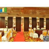 Wholesale Reception Hall Removable Movable Partition Walls Meeting Room Folding Doors from china suppliers