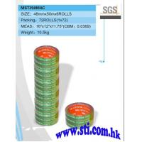 Wholesale Crystal Clear Bopp Packing Tape for Carton Sealing from china suppliers