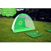 Wholesale Golf net & Golf factory from china suppliers