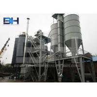 Wholesale 40 - 50 T/H Wall Putty Mixing Machine With Automatic PLC Control System from china suppliers
