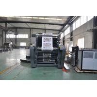 Wholesale Fully Automatic Offset Paper Printing Machine 30000 Kg For 6 Colors High Speed from china suppliers