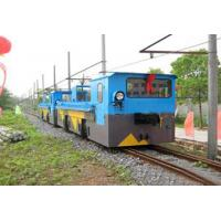 Wholesale CJY30 / 9G ( p ) overhead line electric locomotive from china suppliers
