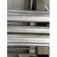 Wholesale 725LN Stainless Steel Round Bar  310MoLN (725LN) Stainless Steel Bar Urea Grade S31050 from china suppliers