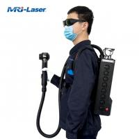 Wholesale 100W 150W Backpack Laser Rust Removal Machine  For Manufacturing Plant from china suppliers