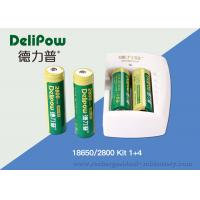 Buy cheap 2800mAh 18650 1+4 Rechargeable Battery Kit Long Cycle Times 1200 Times from wholesalers