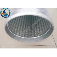 Wholesale Low Carbon Galvanized Water Well Screen Excellent Pressure Resistant from china suppliers