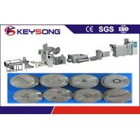 Wholesale Rice Extruder Machine For Making Noodles , Industrial Noodle Making Machine from china suppliers