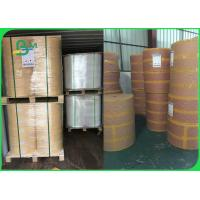 China 100% Virgin Wood Pulp Brown Kraft Straw Paper 60gsm In Roll Or Customized on sale