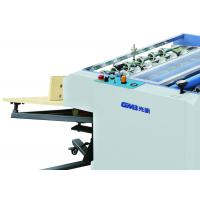 Wholesale Magazine Cover BOPP Film Lamination Machine With Air Compressor 1 Year Warranty from china suppliers