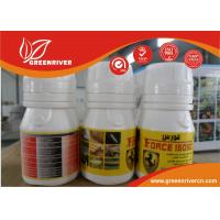 Wholesale cas 144171-61-9 Indoxacarb 15%SC systemic insecticides for Cotton / vegetables / fruit from china suppliers